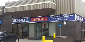 Picture of All Well Primary Care Centre #1 - All Well Primary Care Centres