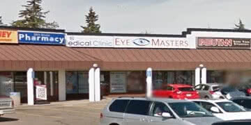East Edmonton Medical Clinic image