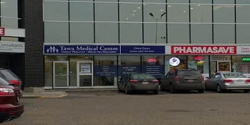 Picture of Tawa Medical Centre - Tawa Medical Centre