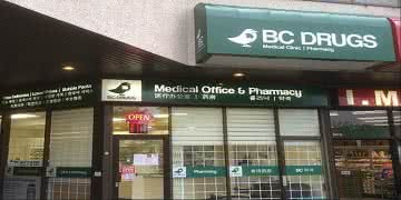 BC Drugs Medical Clinic image