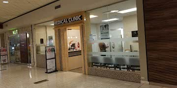 Cure Medical Clinic image