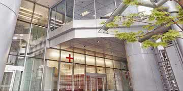 Stein Medical Clinic Burrard Street image