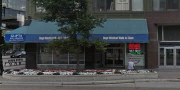 Picture of Boyd Medical Clinic - Boyd Medical Clinic