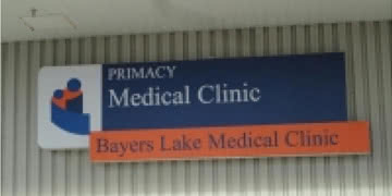 Bayers Lake Medical Clinic and Walk-In image