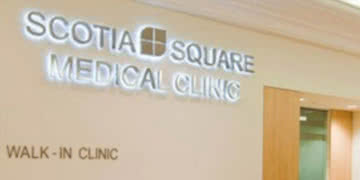 Scotia Square Medical Clinic image