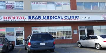 Picture of Brar Medical - Brar Medical
