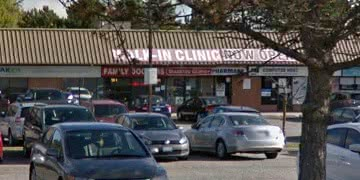 Picture of Howden Medical Clinic - Howden Medical Clinic