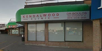 Kendalwood Clinic image
