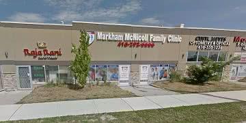 Markham McNicoll Urgent Care Centre image