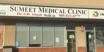 Sumeet Medical Clinic and Walk-in image
